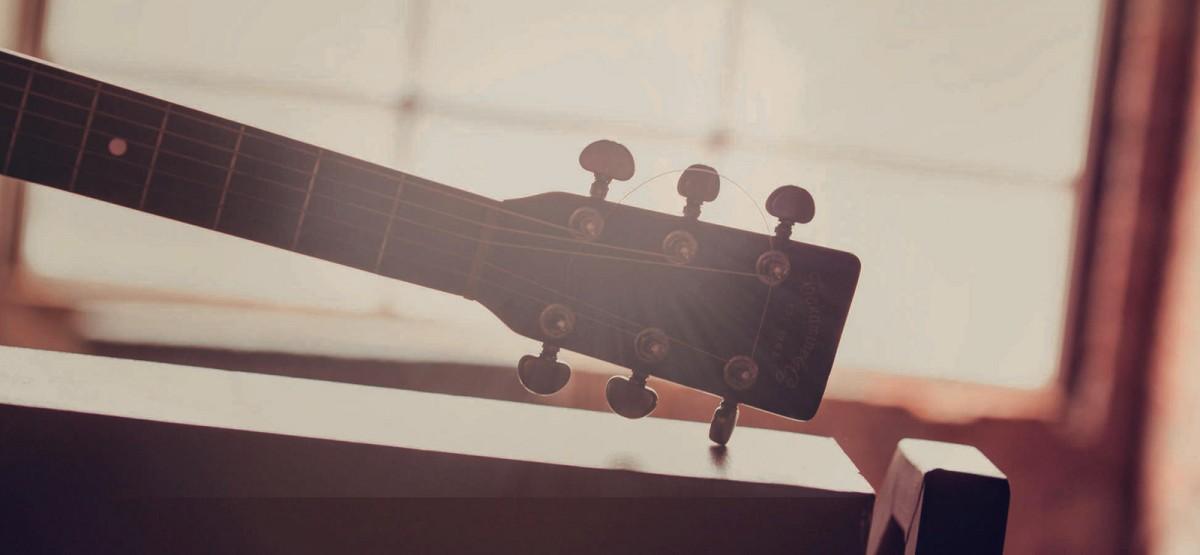 slider_guitar3